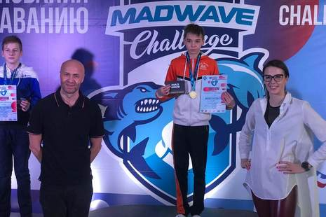 Григорий Станкевич завоевал две золотые медали на Всероссийских соревнованиях
