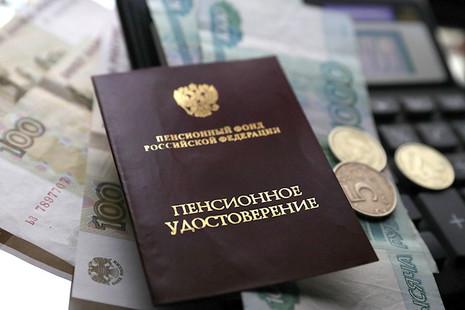 Госуслуги получить загранпаспорт калининград